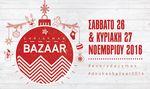 Το Σάββατο 26 και την Κυριακή 27 Νοεμβρίου, ο Αθλητικός Σύλλογος των Εκπαιδευτηρίων Δούκα διοργανώνει το Χριστουγεννιάτικο Bazaar και σας περιμένει για να κάνετε τις χριστουγεννιάτικες αγορές σας και να διασκεδάσετε! #everydayXmas #DoukasBazaar2016