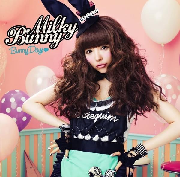 Tsubasa Masuwaka Milky Bunny Album Cover