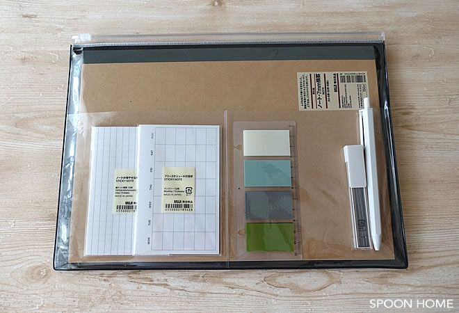 無印良品の新商品 片面クリアケース の使い方 収納アイデアをブログでレポート 収納 アイデア グッズ 収納 インテリア 収納