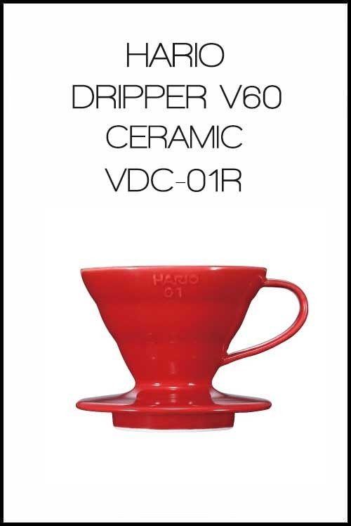 Hario Dripper V60 Ceramic VDC - 01R | Pour Over | 220k