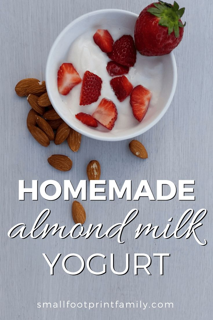 This homemade almond milk yogurt recipe is a delicious, affordable option if you and your family love yogurt but are vegan or can't tolerate dairy products.