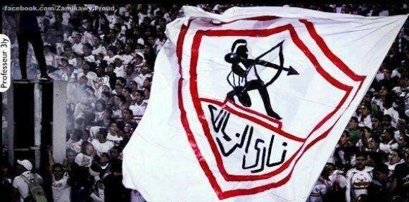 Zamalek SC
