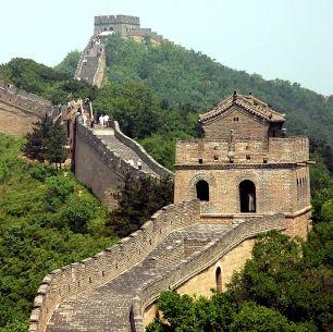 China.  The Great Wall.