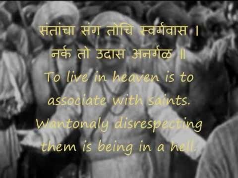 sant tukaram abhang in marathi pdf