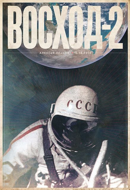 Russian Space Poster