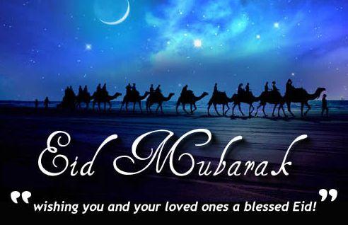 Eid Mubarak 2015 Quotes In English