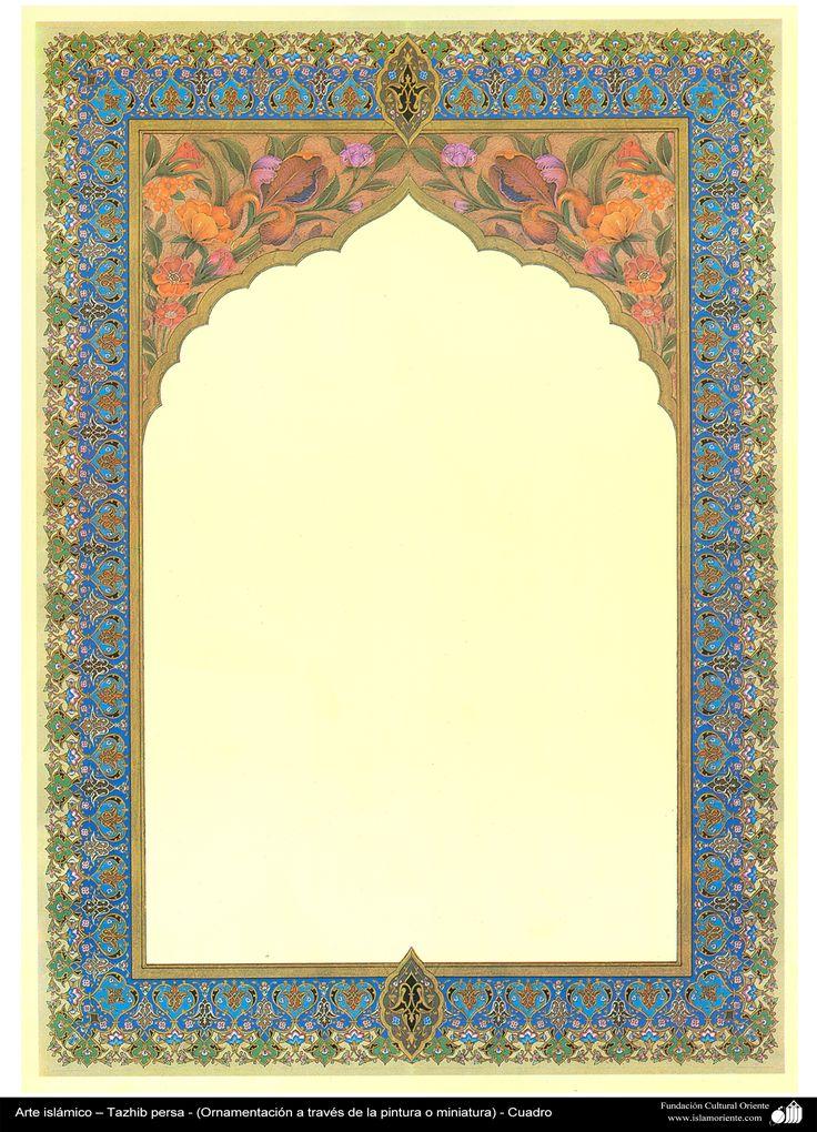 Arte islámico – Tazhib - cuadro (60)   Galería de Arte Islámico y Fotografía