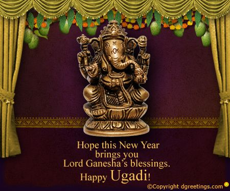 Dgreetings - Ugadi Cards