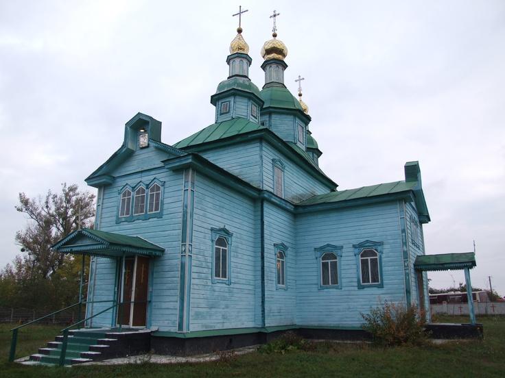 Ukraine Sofievka