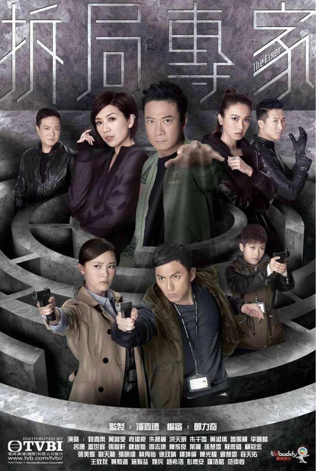 chinese police tv show | Watch HK Drama TVB Online, HongKong Drama