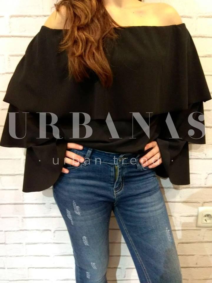 Iniciar el día con buen pié es, justamente, encontrarte en tu muro este 👇👇  🍀🍁 🍀🍁   Camisa Hanna negra ➕ Pantalon push up    🍁🍀🍁🍀  Te acabas de marca un #MeQuedoLoka en toda regla…😏 Dale a ❤ si te gusta tanto como a nosotras 🔊Comparte como una auténtica Urbana 🙅♀🙆♀Menciona a alguna amiga, a ver qué le parece #moda #camisetas #urban #fashion #casual #mujer #ropa #rebajas #love #outfit #she #ella #fashion