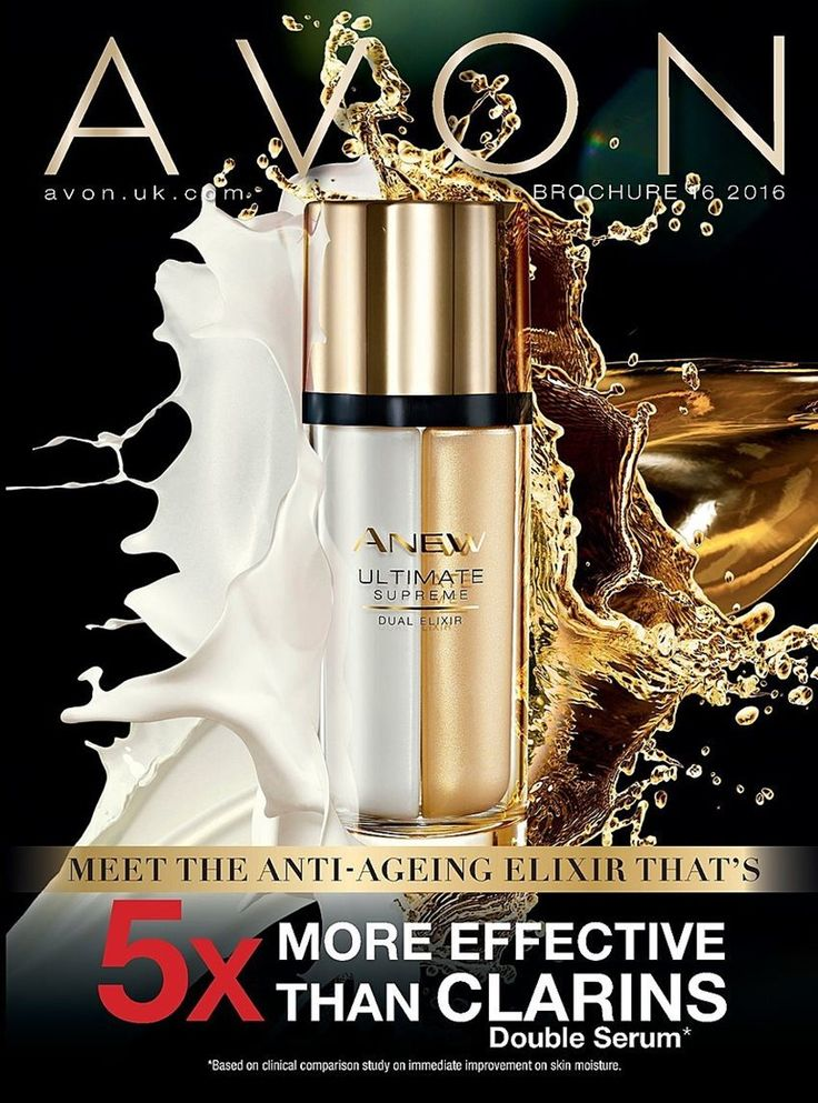 Welcome to my online Avon Store! Order direct to your door and still through me at https://www.avon.uk.com/store/YOURPERFUMEANDPAMERSTORE