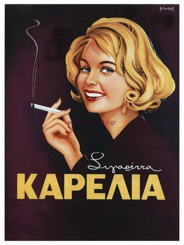 Αφίσες :: Διαφημιστικές αφίσες τσιγάρων :: Retro Poster of cigarettes…