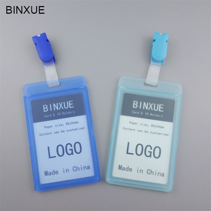 BINXUE Employees card Cover card Transparent Double view ID Hard holder Campus bus clip badge access control display brand. Yesterday's price: US $3.00 (2.48 EUR). Today's price: US $2.73 (2.26 EUR). Discount: 9%.