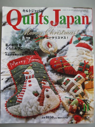 quilt japan noel - christine pages - Álbuns da web do Picasa...FREE BOOK AND PATTERNS!