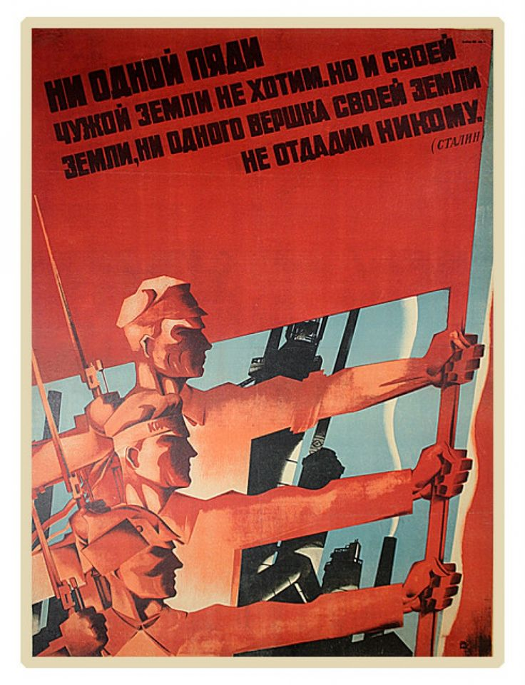 Russian Constructivism- Love the repeat action