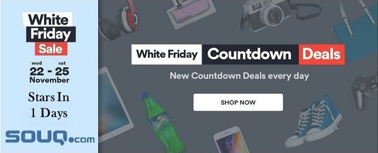 Biggest Sale of the Year—Souq White Friday Sale #souqcouponscode #souqcoupons #souqelectronicsale #souqwhitefridaysale #souqblackfridaysale