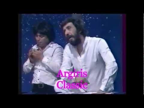 """ΑΝΤΩΝΗΣ ΚΑΛΟΓΙΑΝΝΗΣ """" ΟΜΟΡΦΗ ΜΟΥ ΚΑΤΕΡΙΝΑ """" ( ΕΡΤ - 1982 ) - YouTube"""