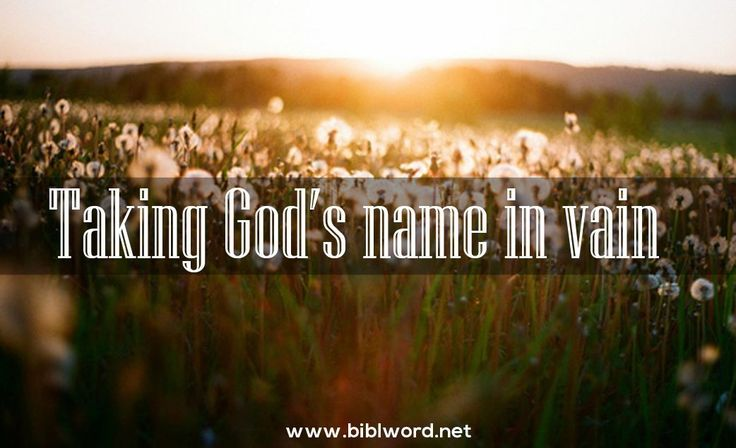 """Your Question: what does the third commandment teach us? The third commandment is """"You shall not misuse the name of the Lord your God, for the Lord will not hold anyone guiltless who misuses his name"""" Exodus 20:7 (NIV). This means that we must not use God's name in a wrong or inappropriate way. Some …"""
