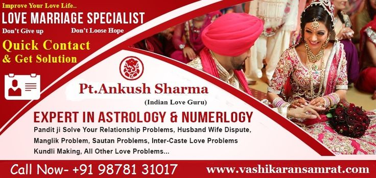 http://www.vashikaransamrat.com/love-problem-solution-astrologer/