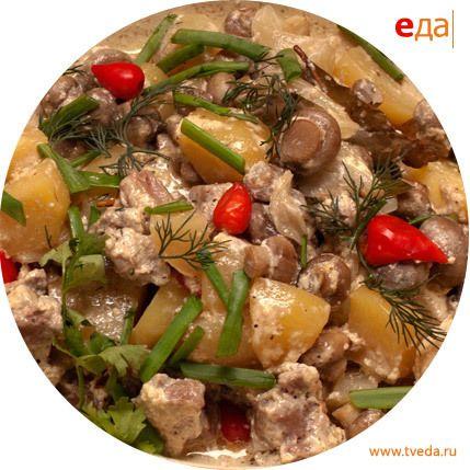 Жаркое из свинины с овощами в горшочке
