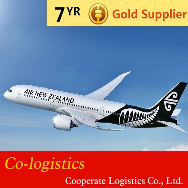"""""""International air freight service from China to Meknes, Morocco------ada skype:colsales10"""""""