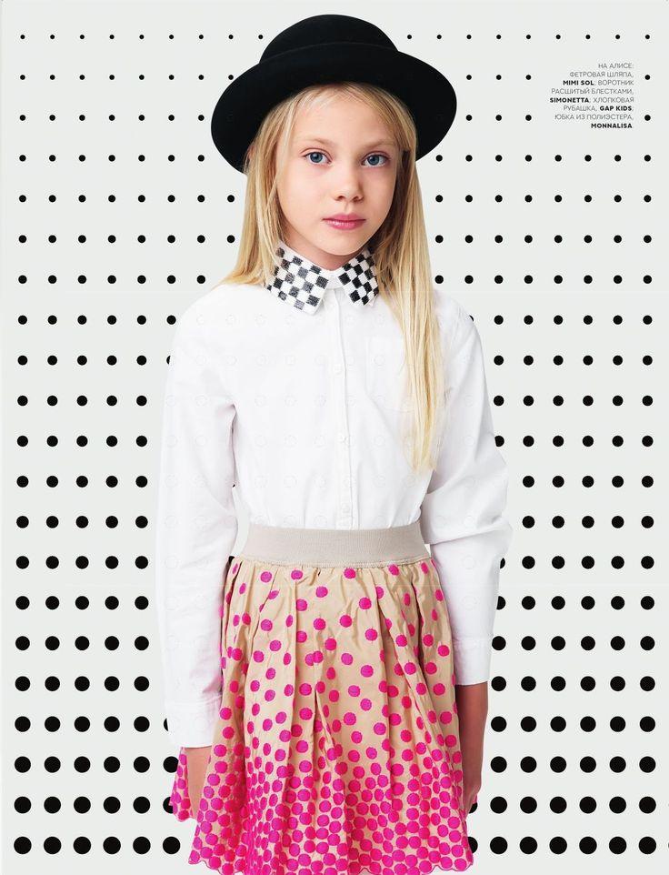 VOGUE Kids September 2013. Model Alisa #vogue #voguekids #editorial #magazine