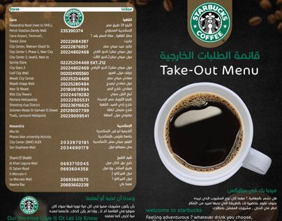 """Check out my @Behance project: """"STARBUCKS menu"""" https://www.behance.net/gallery/51041365/STARBUCKS-menu"""