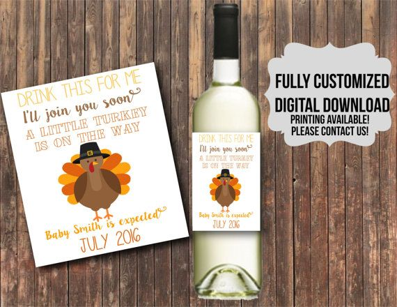Fully customized Wine Label - with YOUR colors and YOUR info :) PRINTABLE / DIGITAL DOWNLOAD - NO PHYSICAL ITEM WILL BE SHIPPED TO YOU. (want