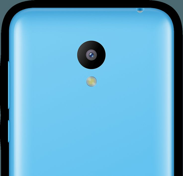 Gadgets - MEIZU M2 ~ Apps do Android