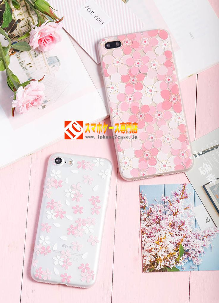 綺麗清楚系桜花びらアイフォン7/6s 浮き彫り絵柄 iPhone7plusケース