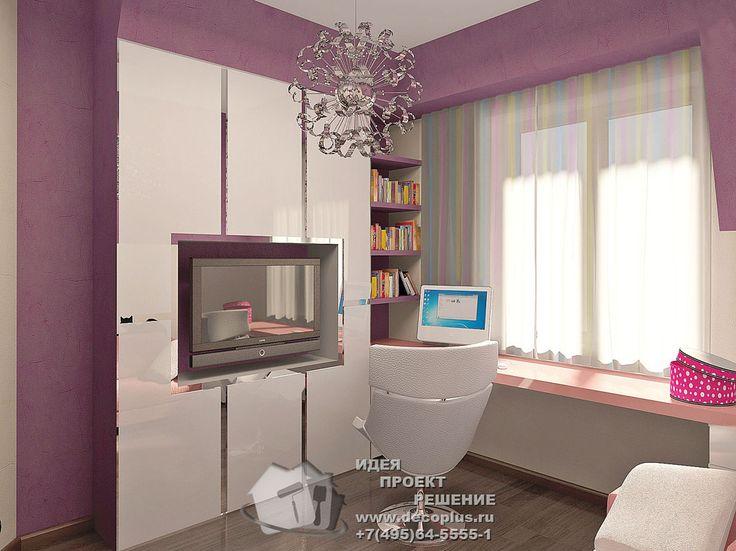 Современный дизайн интерьера детской комнаты для девочки - http://www.decoplus.ru/design_detskoy