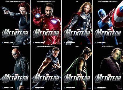 Киноманы выбирают наХэллоуин костюмы мстителей
