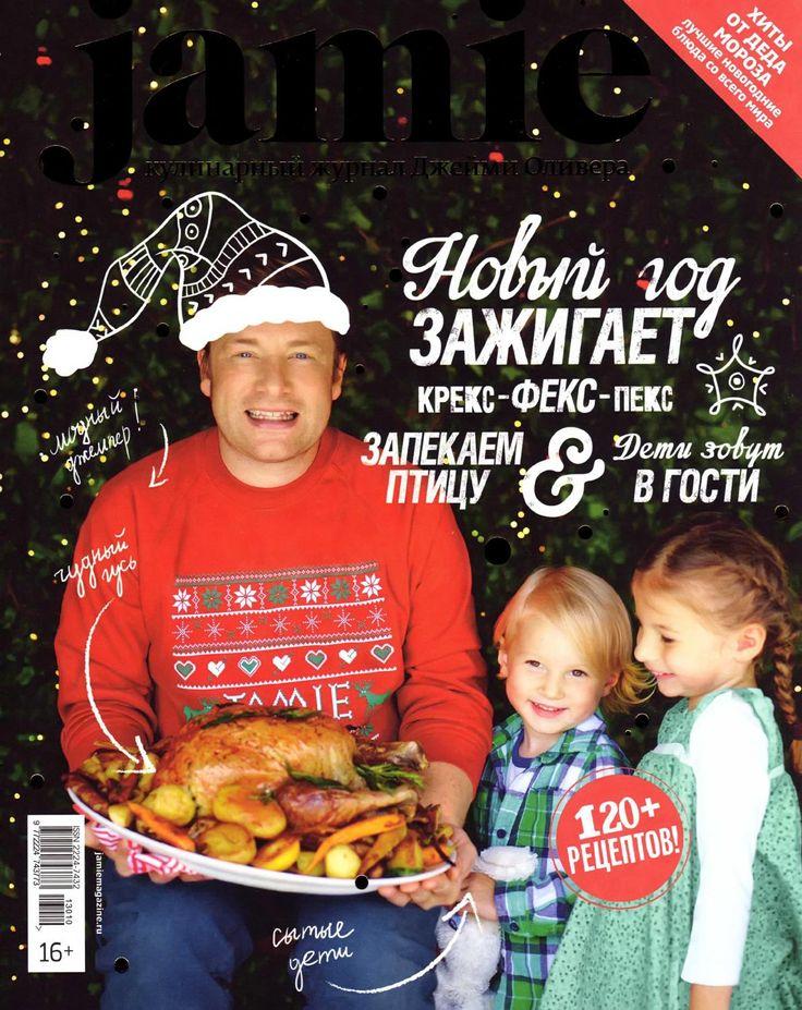 Jamie magazine № 10(21) 2013