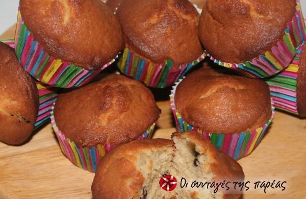 Blueberry muffins #sintagespareas
