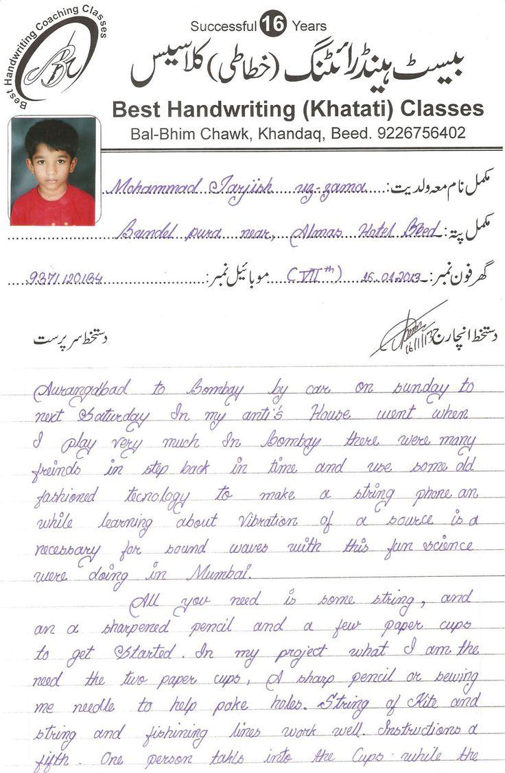 how to write best handwriting