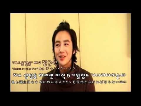 チャン・グンソク Birthday message to brother 200903 Jang keun suk