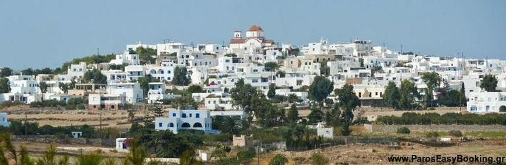 Marpissa Village, #Paros, Cyclades, Greece       www.paroseasybooking.gr
