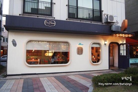 카페 인테리어 - 외관을 독특하게 해보아요 ! (유럽형 로드카페 디자인) 카페 인테리어 파사드 디자인1 카...