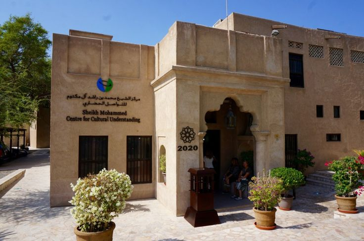 Visiting the Sheikh Mohammed Centre for Cultural Understanding in Dubai - now on www.wandervibe.com