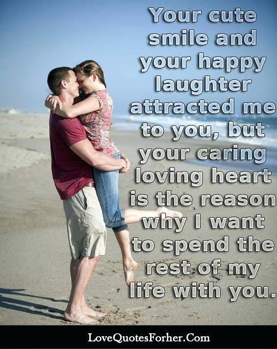 Romantic caring quotes