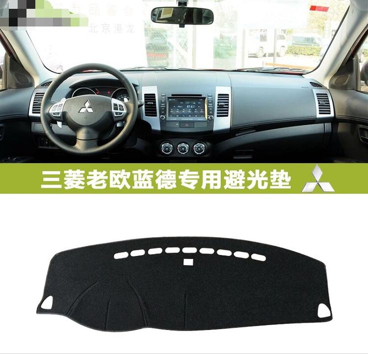 car dashmats car-styling accessories dashboard cover for  Mitsubishi Outlander LS GT 2006 2007 2008 2009 2010 2011 2012 2013