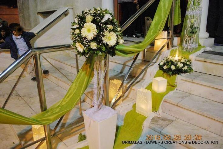 Στολισμός γάμου με λαχανί ύφασμα