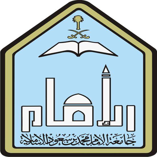 رابط الخدمات الذاتية لطلاب جامعة الإمام Education Logo Microsoft In Education Education