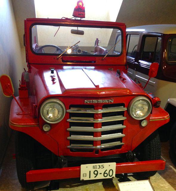1960 Nissan Patrol