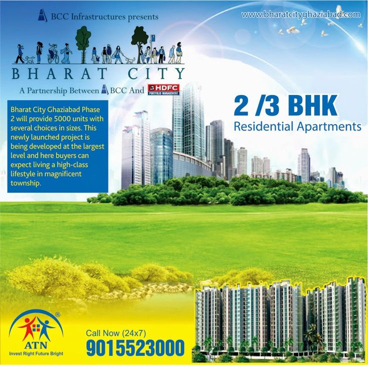 Book bharat city phase 2 ghaziabad with atninfratech.