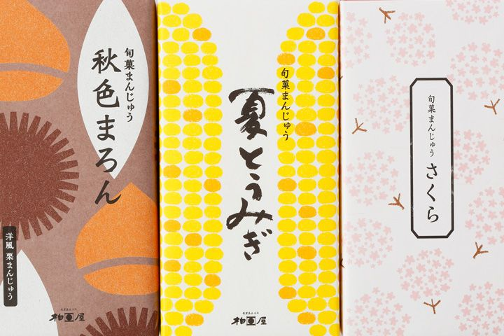 KASHIWAYA | WORKS | AWATSUJI design