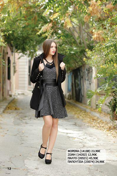 #forema #dress #zakar