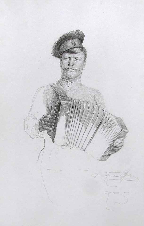 """""""L' accordéon"""""""