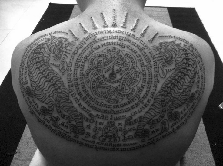 122 best images about thai tattoos sak yant on pinterest buddhists bamboo tattoo and buddhist. Black Bedroom Furniture Sets. Home Design Ideas